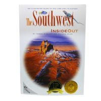 Southwest Inside and Out