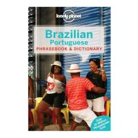 South America - Brazilian Portugese Phrasebook