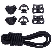Bungee Replacement Kit 3mm