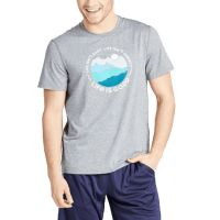 Life Isn't Perfect Mountains Active Tee