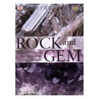 Smithsonian: Rock and Gem